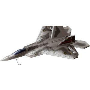 X-Twin F22 2 canais | Entregas em 24h | Aproveite Já!