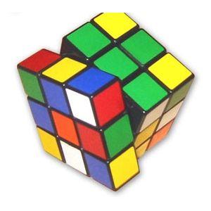 Puzzle Cubo Mágico (Entrega em 24h)