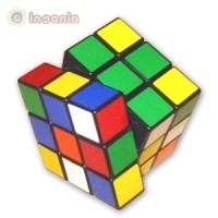 cubo m�gico, rubik's cube, neur�nios, gin�stica mental, mental, neuronios, diversao pascoa, 21032013ES, 31052013, 260613ES