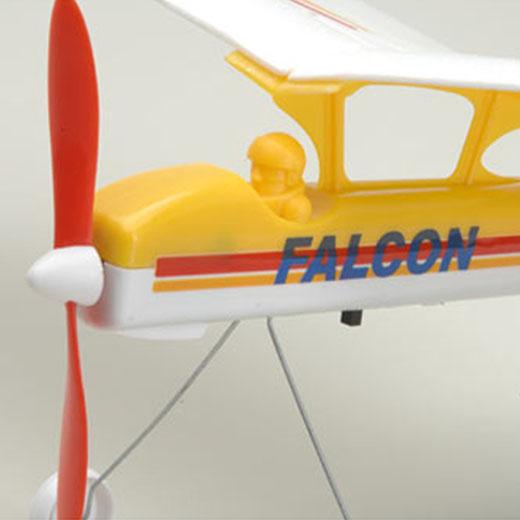 ZT Model Falcon EP 535mm
