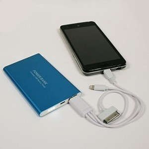 Carregador Portátil Powerbank Low Cost 18000mAh