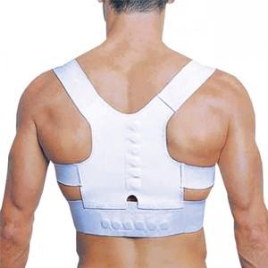 Colete Corretor de Postura Magnético Dr. Levine | Entregas em 24h | Aproveite Já!